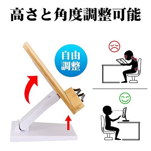ブックスタンド書見台卓上勉強高さと角度自由調整可能筆記台ブックホルダーデータホルダー本立て折り畳み本ブックストッパー楽譜読書スタンド読書台持ち運び