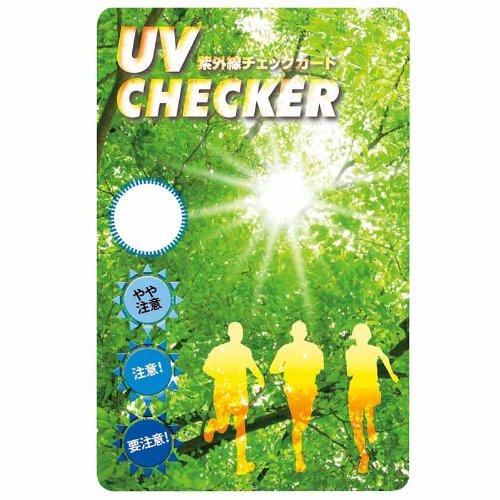 IPLANNING(アイプランニング)『紫外線チェックカード(UV-4)』