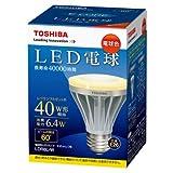 東芝ライテック LED電球ミゼットレフ形6.4W 電球色