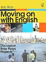 コミュニケーションを楽しむ英語講座