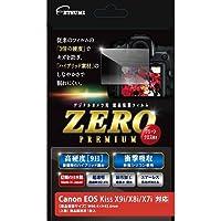 ETSUMI 液晶保護フィルムゼロプレミアム(キヤノンX9i/8i/7i専用)E-7525