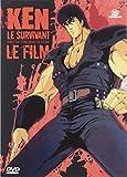 Ken Le survivant, Le Film