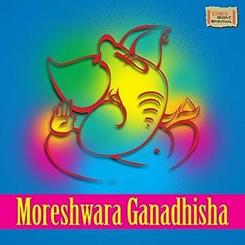 Moreshwara Ganadhisha - Single