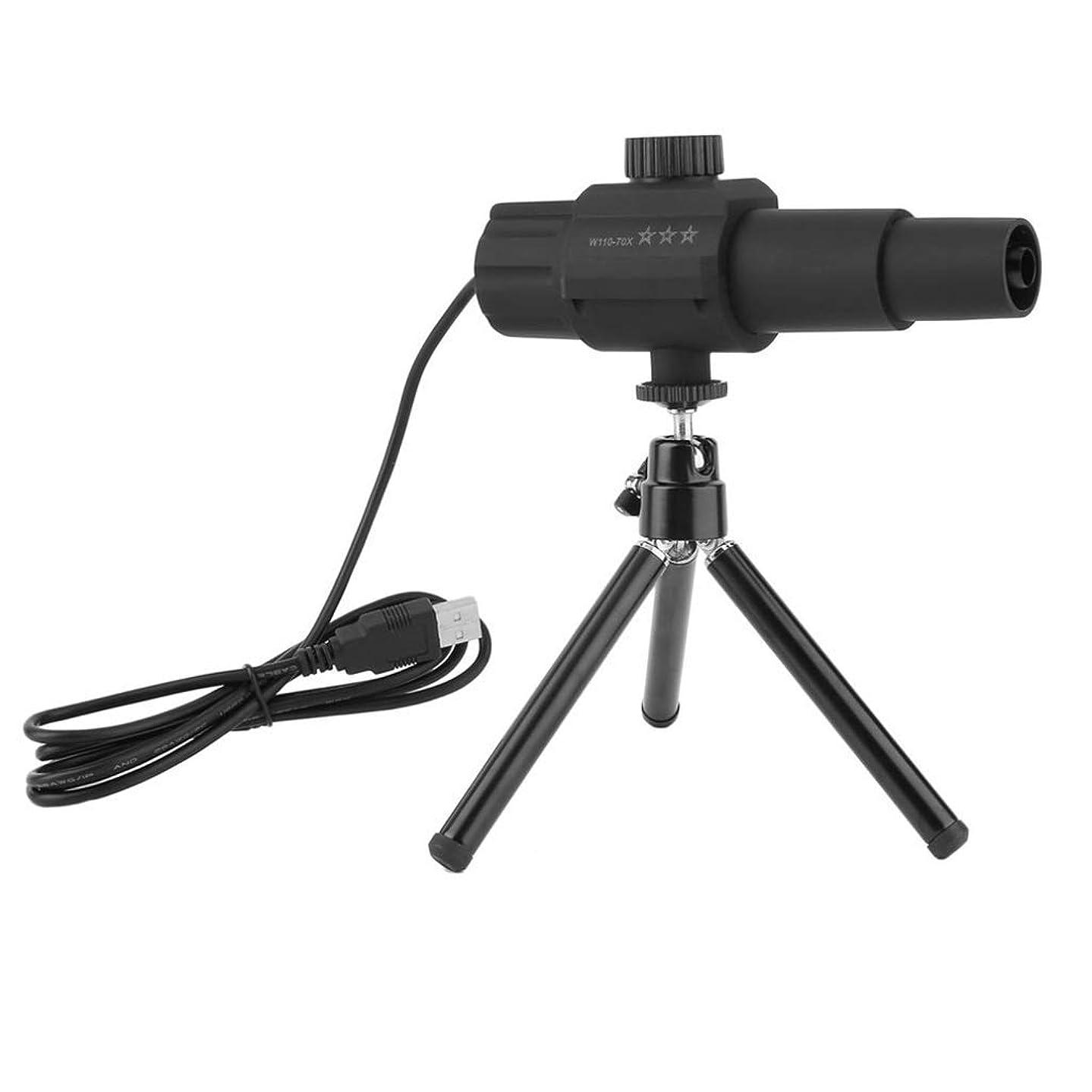 Jzmae New Smart Digital USB Telescope Monocular Adjustable Scalable Camera Zoom 70X HD 2.0MP Monitor for Recording Video