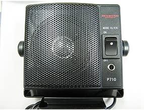第一電波工業 ダイヤモンド 通信用モービルスピーカー P710