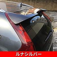 [Catya] ホンダ CR-V CRV RM系 リアウィングスポイラー ルーフスポイラー 外装 パーツ 穴開け不要 アクセサリー (シルバー) 1P CA364