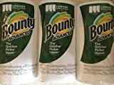 Bounty バウンティ ペーパータオル 2枚重ね 110シート×3ロール 無地(柄なし)