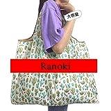 Ranoki エコバッグ 折りたたみ 買い物袋 防水素材 大容量 (HBD-005)