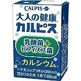 大人の健康カルピス 乳酸菌+ビフィズス菌&カルシウム(125mL*24本入)