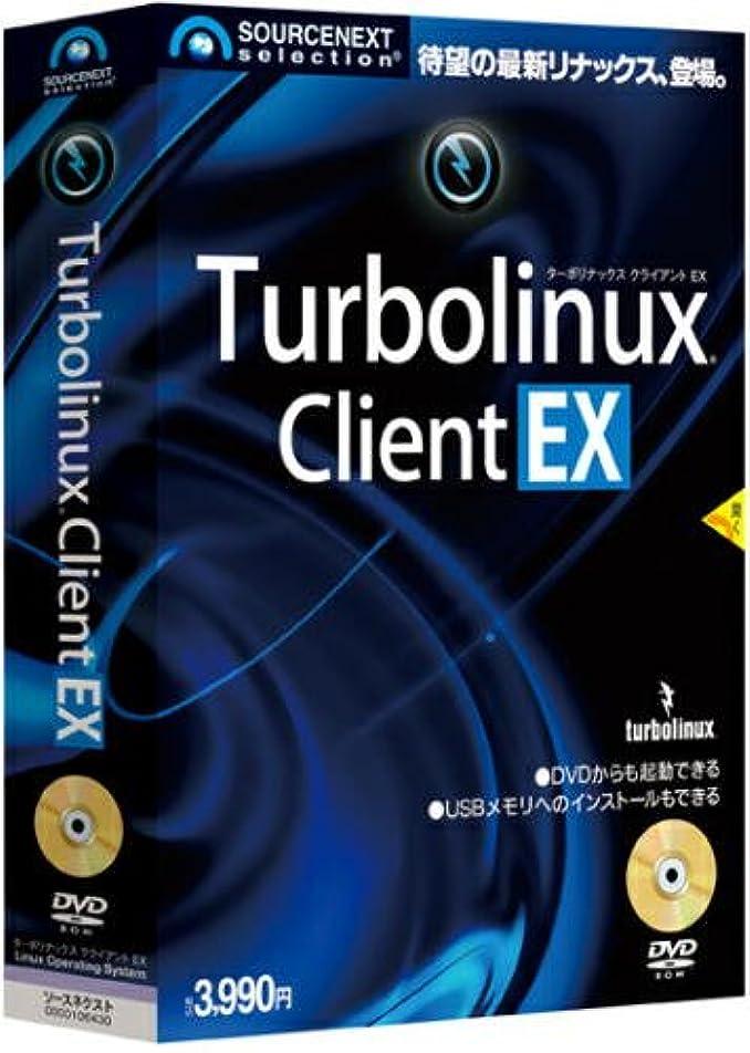 寺院宝石レースTurbolinux Client EX