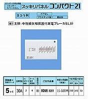 パナソニック(Panasonic) スッキリ21横一列30A 5+1 AL無 BQWB8351