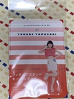 BEYOOOOONDS 山崎夢羽 FSK 2019 夏