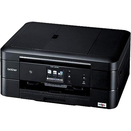 (旧モデル) ブラザー プリンター A4 インクジェット複合機 DCP-J978N-B (黒モデル/ADF/有線・無線LAN/手差しトレイ/両面印刷/レーベル印刷)