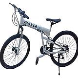 Maatrixx - Macce (Foldable Bike), 21 Shimano Gears, 26 inch Wheel Size, Front