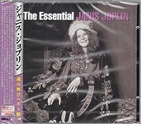 ジャニス・ジョプリン 魂の叫び ベスト盤 CD2枚組 SCD-E15-KS