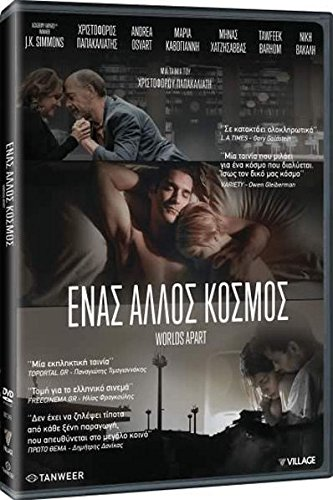 Enas allos kosmos / WORLDS APART (Greek movie)
