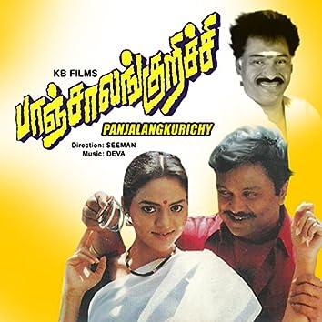 Panchalankurichi (Original Motion Picture Soundtrack)