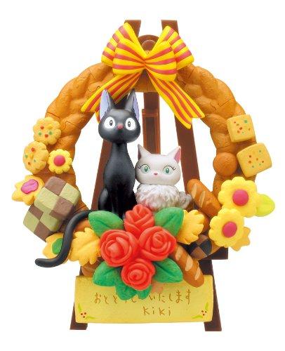 KM-38 Location de pain courrier de messagerie 35 pi?ces de puzzle sorci?re sorci?re de kumkum (japon importation)