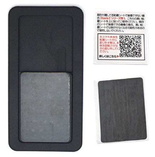 PLATA スライドパーツ スマホ 手帳型ケース 他機種対応 ブラック 1枚