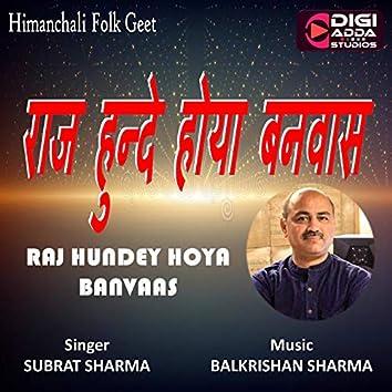 Raj Hundey Hoya Banvaas