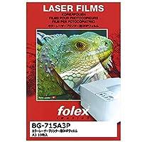 Folex OHPフィルム COLOR_NAMEレーザープリンタ用 A3 10枚 BG-715A3P