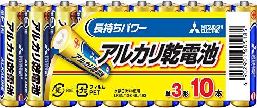 アルカリ乾電池 単3形 10本パック(LR6N10S)のサムネイル画像
