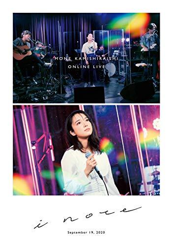 MONE KAMISHIRAISHI ONLINE LIVE 2020 「i note」[DVD]