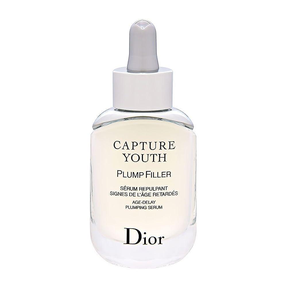 リール敬な悲惨なクリスチャンディオール Christian Dior カプチュール ユース プランプフィラー 30mL [並行輸入品]