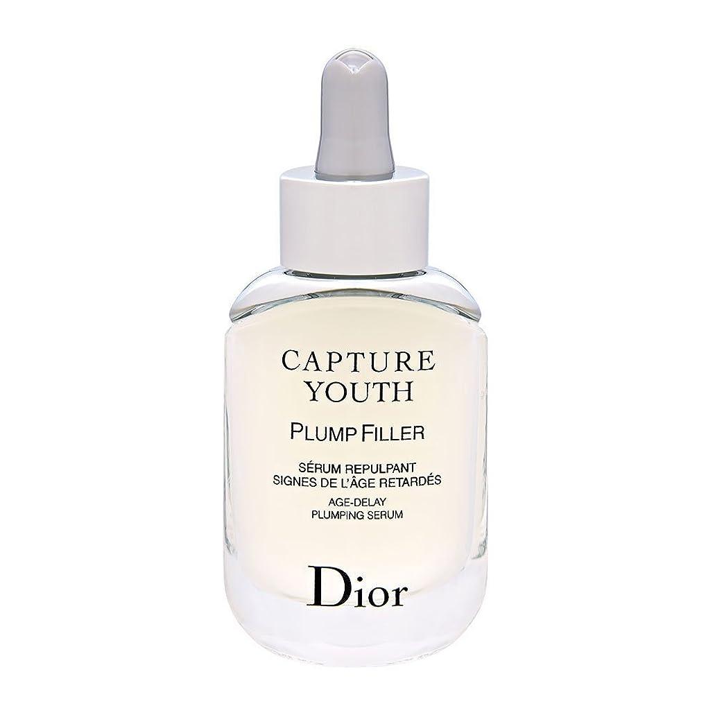 息切れスコア無数のクリスチャンディオール Christian Dior カプチュール ユース プランプフィラー 30mL [並行輸入品]