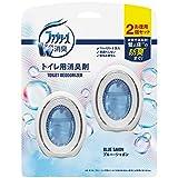 ファブリーズ 消臭芳香剤 トイレ用 ブルー・シャボン 6mL×2個