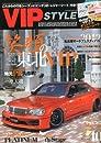 VIP STYLE  ビップ スタイル  2012年 10月号