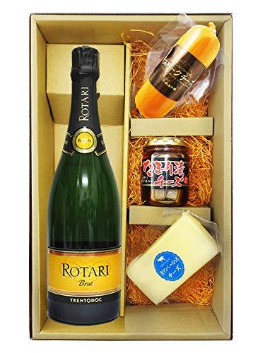 〔セット商品〕ロータリ タレント ブリュット 750ml + チーズセット (スモークチーズ・たまり漬けチーズ・カマンベール入りチーズ)