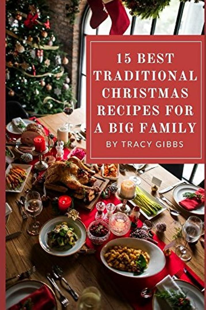 バスタブ満足させるそんなに15 Best Traditional Christmas Recipes For A Big Family