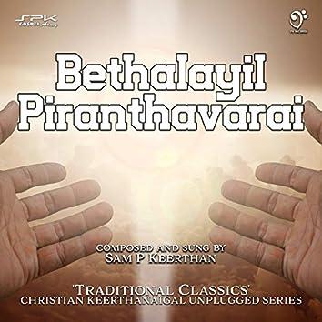 Bethalayil Piranthavarai