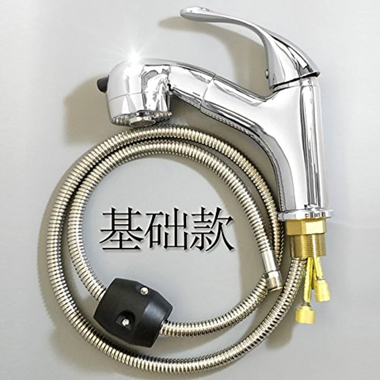 Bathroom Faucet Sink Taps Diy & Tools Taps Pulling Hot And Cold Water Faucet Shampoo Artifact Retractable Single Hole Hot And Cold Wash Basin Wash Basin Washshake With The Same Paragraph, Basic Models (Without Tube)