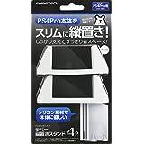 PS4 Pro (CUH-7000シリーズ) 用縦置きスタンド『ラバー縦置きスタンド4P (ホワイト) 』