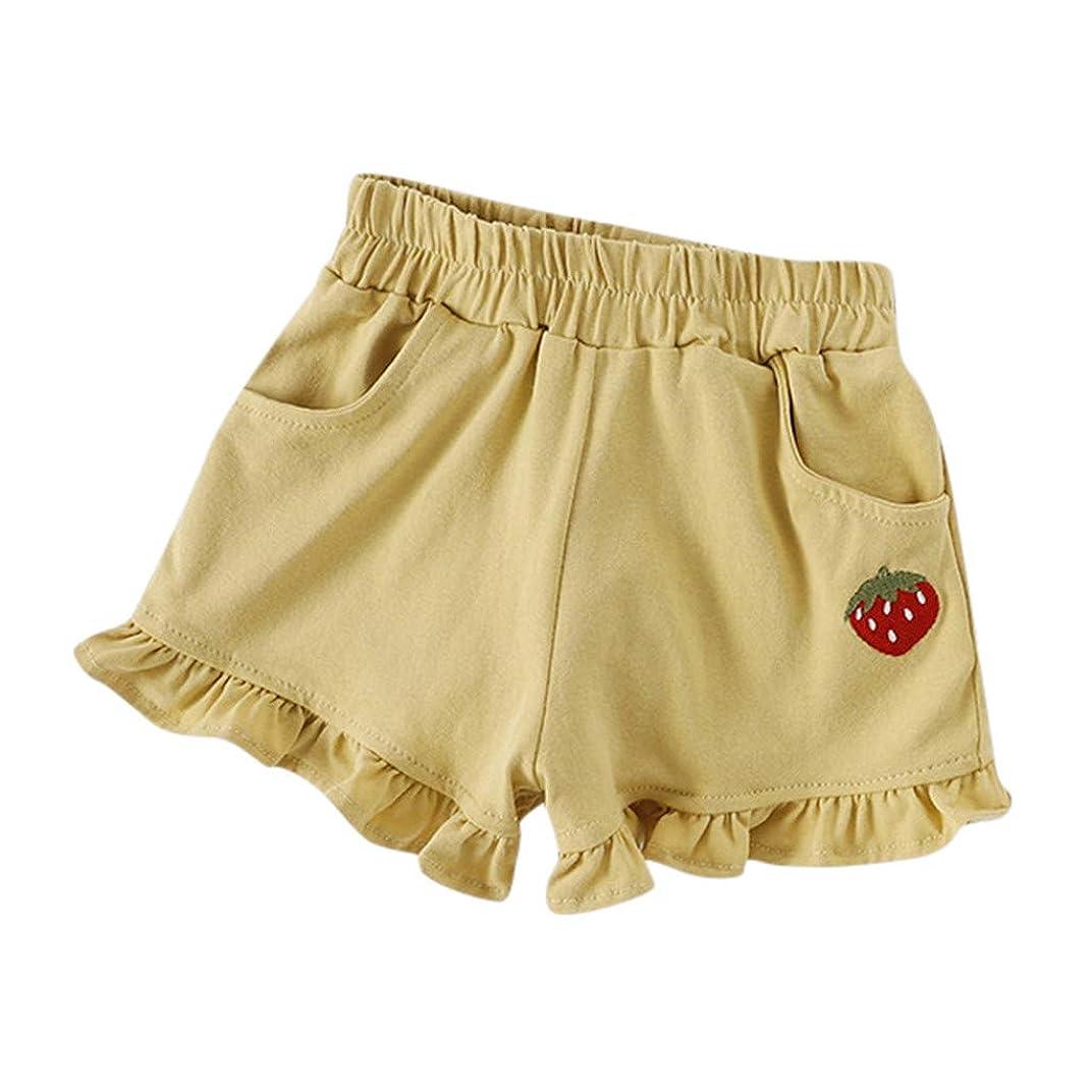 固有のシャッター晩ごはんhgerGWW (1Y-6Y)子供の夏のホットパンツ菌ストロベリー刺繍カジュアルパンツ (110, YE)