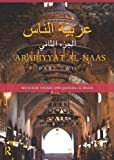 Younes, M: Arabiyyat al-Naas (Part Two): An Intermediate Course in Arabic - Munther (Cornell University, USA) Younes
