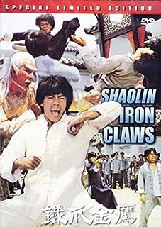 Shaolin Iron Claws DVD Classic Hong Kong Kung Fu Martial Arts
