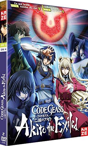 Code Geass-OAV 3 & 4-Akito The Exiled-DVD