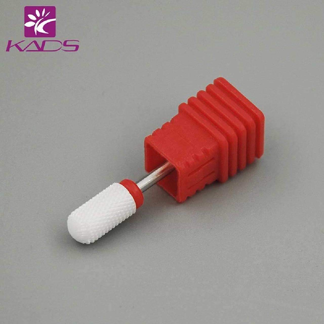 エピソードタイヤ失礼なKADS 陶磁器ドリルビット 3個セット ネイルマシンビット ロータリーファイル 研削ネイル 切削工具 耐摩耗性 耐腐食性 高硬度 (F)