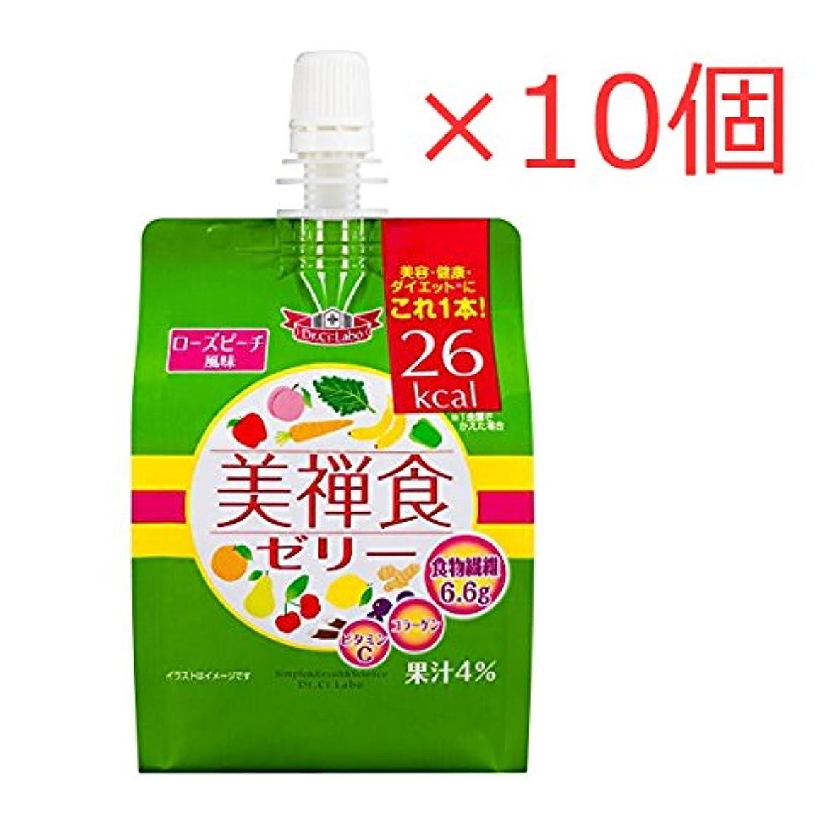 マスタード災難唇ドクターシーラボ 美禅食ゼリー (ローズピーチ風味) 200g×10個セット