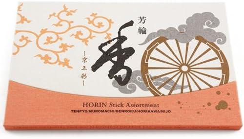 SHOYEIDO Japanese Incense Recommended Sticks Horin Sti 20 - Assortment Range Some reservation