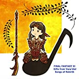 FINAL FANTASY XI Gifts from Vana'diel: Songs of Rebirth Soundtrack
