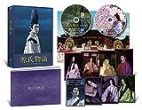 源氏物語 千年の謎 通常版[DVD]
