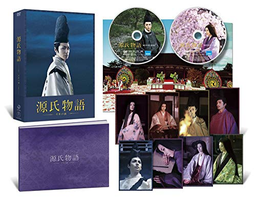 源氏物語 千年の謎 通常版 [DVD]の詳細を見る