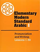 Elementary Modern Standard Arabic: Volume 1, Pronunciation and Writing; Lessons 1-30 (Elementary Modern Standard Arabic, Lessons 1-30)