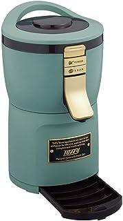 ラドンナ Toffy 全自動ミル付アロマコーヒーメーカー K-CM7-SG オートミル付コーヒーメーカー ストレートグリーン