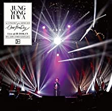 JUNG YONG HWA 1ST CONCERT IN JAPAN ONE FINE DAY LIVE AT BUDOKAN(2CD)