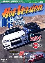 DVD>Hot Version 85 峠最強伝説in USA (<DVD>)